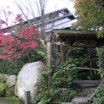 Seiryu gate