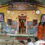 Shri Khandoba Temple