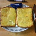 Best Cheese on Toast I've ever had. Artistic perfection MMMMmmmmm