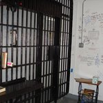 Inside our cell