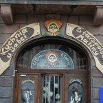 Insegna Restauracja u Babci Maliny