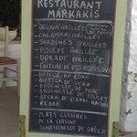 markakis menu