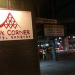 Link Corner signage