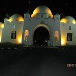 entrée principale de domina resort sharm el sheikh