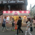 You will pass this as you head towards ARITAUM, coffee bean is on your right, walk up the hill u