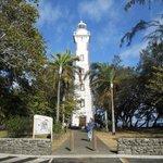 Point Venus: 19th Century lighthouse