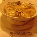 Photo of Restaurante Dai-kichi