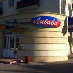 Libava Cafe