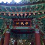Classic asian architecture.
