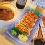Gumbo and crawfish Sushi