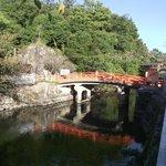 神橋  (現在の正面)