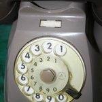 Schmutziges Telefon