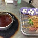 Satay hot pot