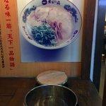 Soup bowl photo