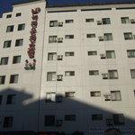 Photo de Nock Cheon Hotel