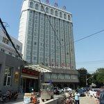 de voorkant van het hotel