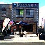 Seahorse Restaurant