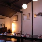 """Private dining room """"Sakahan-Tei"""" for a family of group."""
