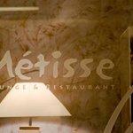 Metisse Door