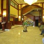 Хол отеля