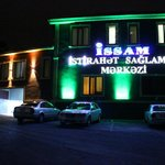 Issam Hotel and Spa