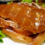 Roast Duck (half bird)