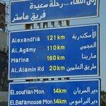 Tour en Egipto