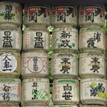 Barrels of sake wrapped in straw