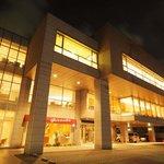 Photo de KKR Hotel Kanazawa