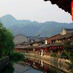 Foto de Wenzhou Yantou Village