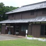 Seibo Park