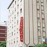 Foto de Hotel Adam