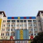 Welcome to the Super 8 Guannan Xin Dong Nan Lu