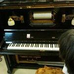 Пианино с перфоленой