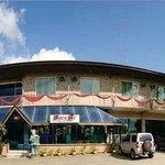 Sampaloc Inn Hotel & Restaurant