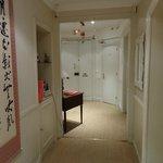 Inside hall near the main reception.