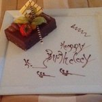 complimentary birthday cake from annabelle hotel - thanks - yummy !