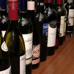The wine list features wines from around the world