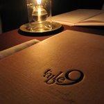 table 9 menu