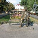 Monument to L. Utesov