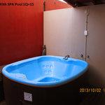 Room3 spa pool