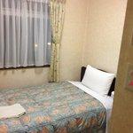 City Hotel Nagoya