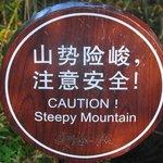 funny translation