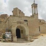 Мечеть 2500 лет