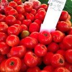 Tomatoes at farmer's market