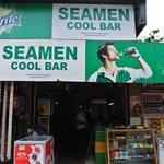 Seamen Cool Bar