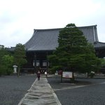 O templo principal