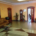 холл в отеле Зарница