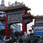 At  Hua Lamphong