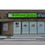 Φωτογραφία: KoHyang House